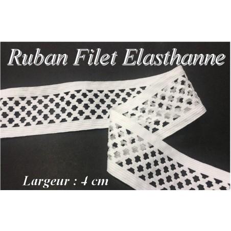 Ruban Lycra Elastique Blanc Au Mètre Pour Lingerie et Customisation.