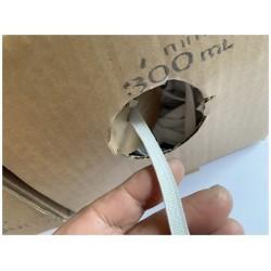 Elastique Plat En 8 mm X 300 Mètres Blanc Pour Masques De Protections A Coudre