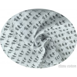 Tissu Voile de Coton Blanc Imprimé Lettre chinoise Au Mètre En Grande Largeur