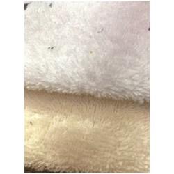 Tissu Eponge Serviette Blanc Au Mètre En Grande Largeur