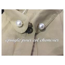 Broche Epingle En Perle Blanches Vintage Pour Chapeaux, Col Chemise Et Customisations.