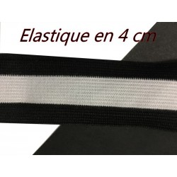 Elastique Ruban Plat Noir et Blanc En 4 Cm Au Mètre A Coudre Pour Ceintures Loisirs Créatifs Et Customisations.